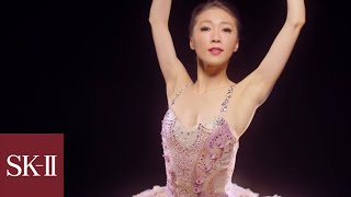 She wasn't born to be a ballet dancer, but Misa Kuranaga chose to #changedestiny. Today, she is Boston Ballet's first ever Asian ...