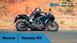 10. 2016 Yamaha R3 Review | MotorBeam