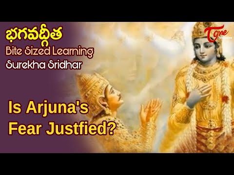 BHAGAVADGITA BITE SIZED LEARNING | Is Arjuna's Fear Justfied? | Surekha Sridhar | BhaktiOne