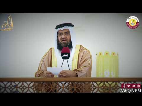 خطبة بعنوان متى الساعة للشيخ عبدالله النعمة