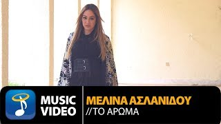 Nonton                                                     Melina Aslanidou   To Aroma  Official Music Video Hd  Film Subtitle Indonesia Streaming Movie Download
