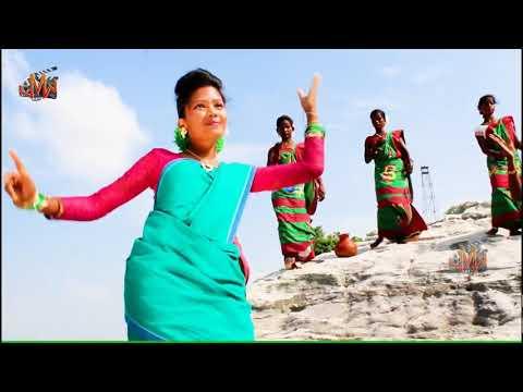 Video new santali video 2018 kunkan yinaj gida re letast santhali video song संताली के सबसे हीट गाने ! download in MP3, 3GP, MP4, WEBM, AVI, FLV January 2017