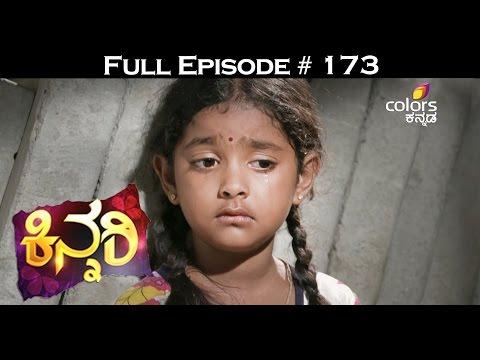 Kinnari--20th-May-2016--ಕಿನ್ನರಿ--Full-Episode