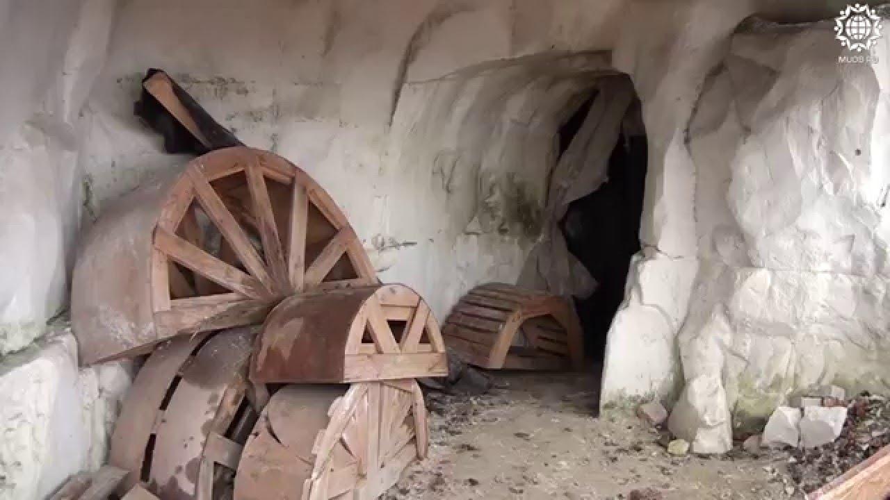 История Белогорских пещер