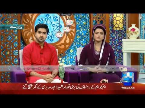 Noor-E-Ramzan 22nd June 2016