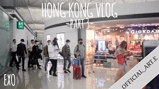 Video WE MET EXO!!! | HK Vlog : Part 3 | Official_Art MP3, 3GP, MP4, WEBM, AVI, FLV Desember 2017