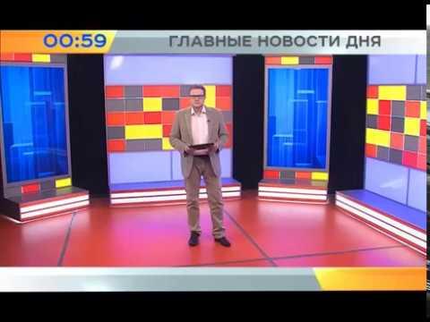 Коротко о главном 18 июня 2018 - DomaVideo.Ru