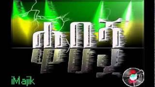 IMajik- You Habesha (Fancy Habesha Twist)- Habesha Zefen Group