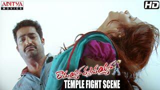 Video Ramayya Vasthavayya Movie - NTR Temple Fight - NTR, Samantha & Shruti Haasan MP3, 3GP, MP4, WEBM, AVI, FLV Januari 2019