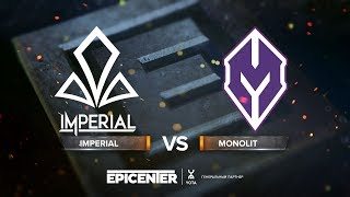 Imperial vs Monolith - EPICENTER 2018 CIS Quals Semi-final - map1 - de_nuke [t4pochek]