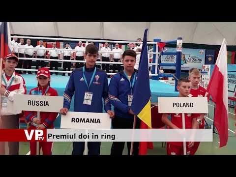 Premiul doi în ring