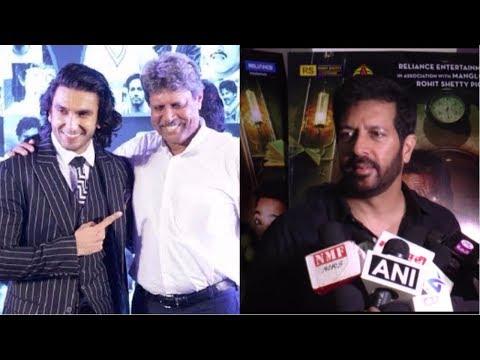 Kabir Khan Talks About His Upcoming Projects At Golmaal again screening
