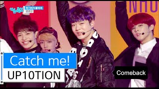 [HOT] UP10TION - Catch me!, 업텐션 - 여기여기 붙어라, Show Music core 20151128, clip giai tri, giai tri tong hop