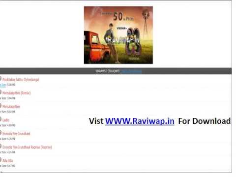 thai moogambigai movie mp3 songs free
