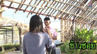 Jai Tow Gan Episode 10 - Thai TV Show