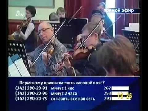 UITV: Дирижер Валерий Платонов отмечает 60-летие