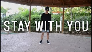 Cheat Codes & Cade - Stay With You | Choreography by Lemuel Hernandez