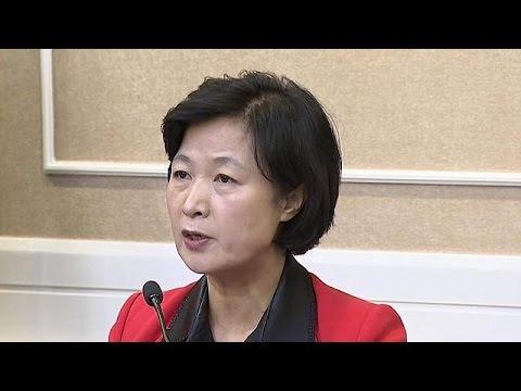 Ν. Κορέα: Την καθαίρεση της προέδρου ζητεί η αντιπολίτευση