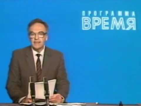 ČERNOBYL - jak Československá televize v roce 1986 informovala o havárii
