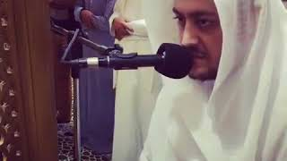 Syeikh Amir Al Muhalhal - Surah An-Naba