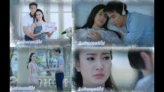 Nonton Streaming Drama Thailand Game Sanaeha Sub Indo Powermall
