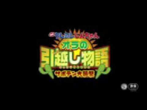 Video shin chan movie kaante laga in hindi download in MP3, 3GP, MP4, WEBM, AVI, FLV January 2017