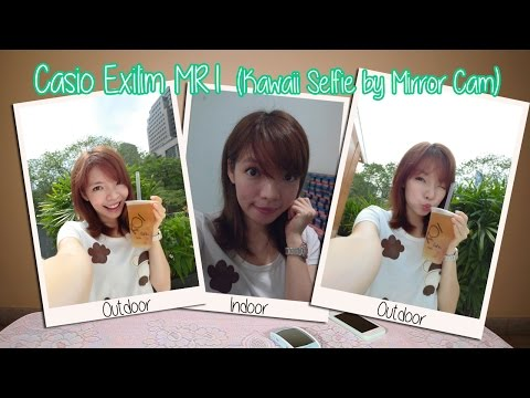 The Geek and The Wannabe: Casio Exilim MR1 | Unboxing