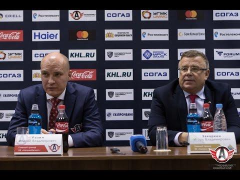 """""""Автомобилист"""" - """"Салават Юлаев"""": Пресс-конференция, 2.09.2016"""