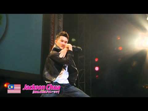 【GDC 3rd】GATSBY DANCE COMPETITION 2010-2011:ASIA GRANDFINAL/Jackson Chua【MALAYSIA】