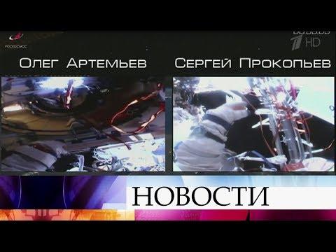 Российские космонавты столкнулись с непредвиденными трудностями при выходе в открытый космос. - DomaVideo.Ru