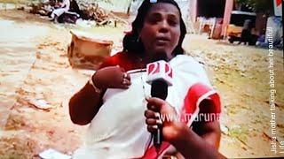 Video Jisha mother talking about her beautifull Life MP3, 3GP, MP4, WEBM, AVI, FLV April 2018