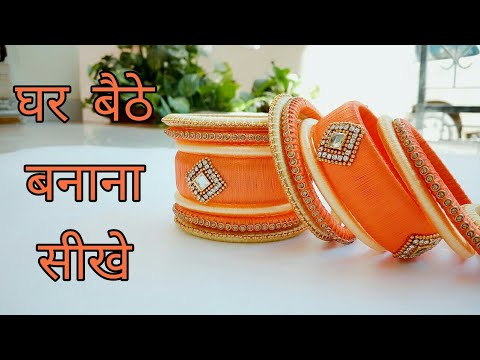 Video DIY: How to turn your old bangles into bridal chuda I Silk thread Bangles| Art & Creativity ❤ download in MP3, 3GP, MP4, WEBM, AVI, FLV January 2017