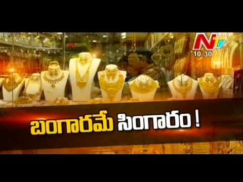 Gold Demand in India - Story Board - Part 01 21 October 2014 10 PM