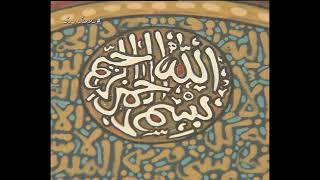 الأغواط / القوة في المزج بين الخط العربي والفن التشكيلي