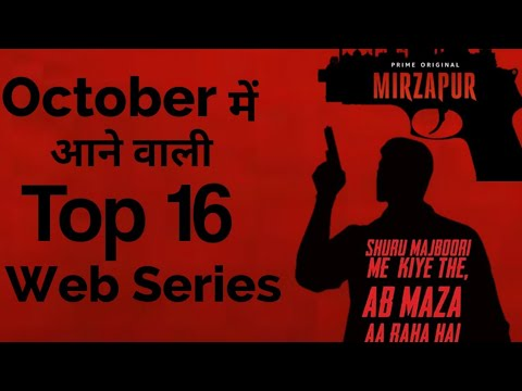 Top 16 Upcoming Web Series October 2020 With Release Date| Mirzapur 2 | The Family Man 2 | Poison 2