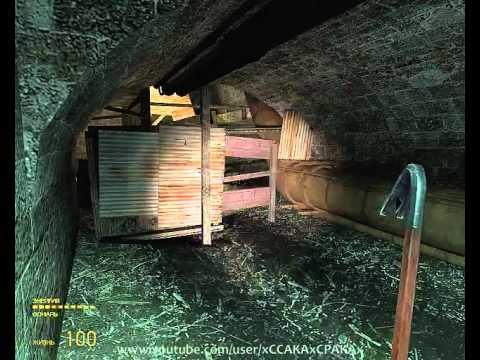 Half-Life 2 прохождение - Глава 3 - [4/6]