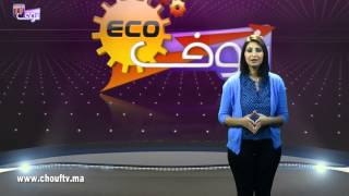 النشرة الاقتصادية بالعربية 20-04-2015