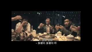 Nonton 低俗喜剧食飯搞笑粗口篇 Film Subtitle Indonesia Streaming Movie Download