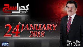 Video Khara Sach | Mubashir Lucman | SAMAA TV | 24 JAN 2018 MP3, 3GP, MP4, WEBM, AVI, FLV Mei 2018