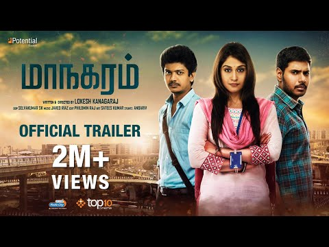 Maanagaram - Movie Trailer Image