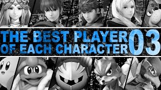 The Best Player Of Each Character In Smash 4 – Part 3 – ZeRo