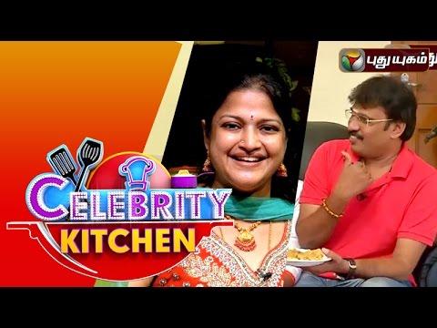 Director Perarasu & Gayathri Raman in Celebrity Kitchen | 27/12/2015 | Puthuyugam TV