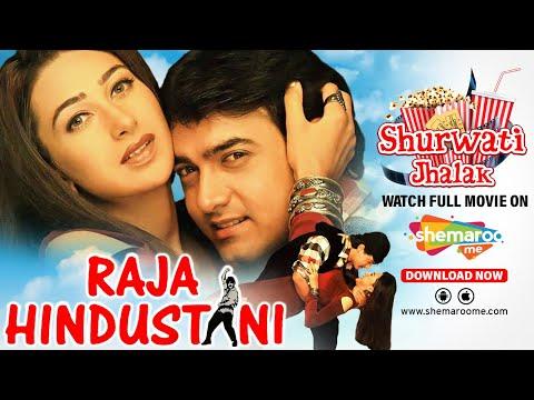Raja Hindustani   Shurwati Jhalak   Aamir Khan   Karishma Kapoor   Romantic Movie