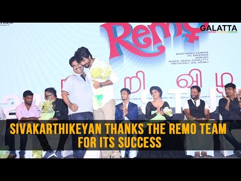 Sivakarthikeyan-thanks-the-Remo-team-for-its-success