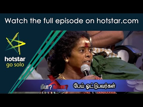 Neeya-Naana-நீயா-நானா-06-19-16