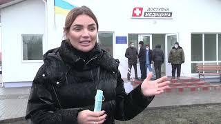 Нову амбулаторію відкрили на Хмельниччині