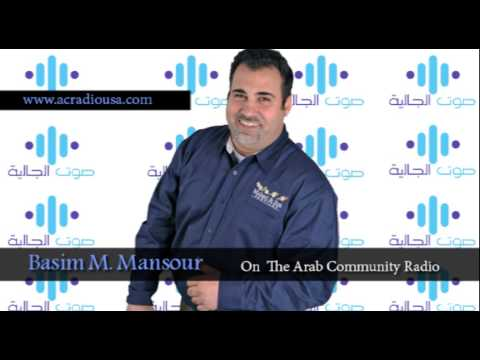 لقاء مع باسم منصور