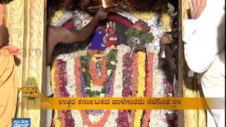Kundur Davangere | Gudiya Nodiranna (ಗುಡಿಯ ನೋಡಿರಣ್ಣ ) Part2