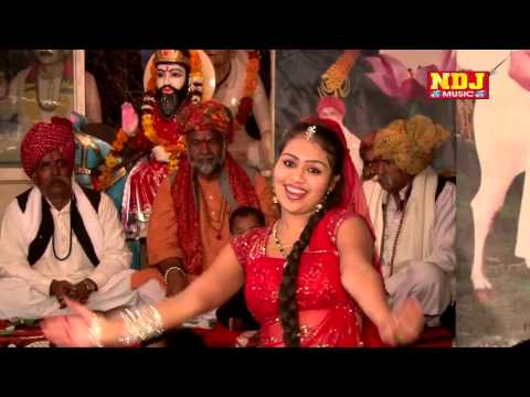 Video Piya kholi Dham Dikhade | Baba Mohan Ram Hit Song | RC Upadhyay | NDJ Music download in MP3, 3GP, MP4, WEBM, AVI, FLV January 2017