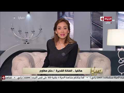 حنان مطاوع تتحدث عن علاقتها بالمنتج أحمد السيد